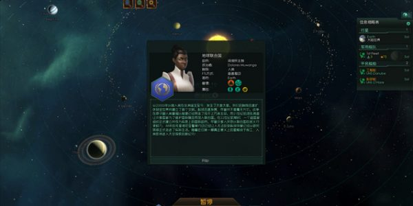 3DM Chinese Localization Mod