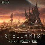 Chinese Language pack for Stellaris